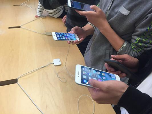 iPhone 7 Australia6