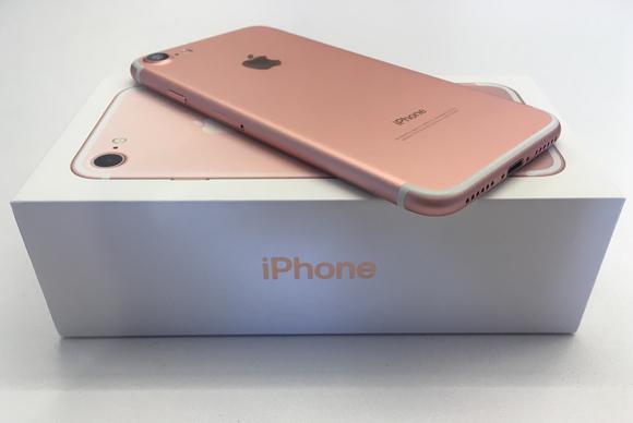 ¿Compraste un iPhone 7 o 7 Plus?, 10 pasos que debes realizar
