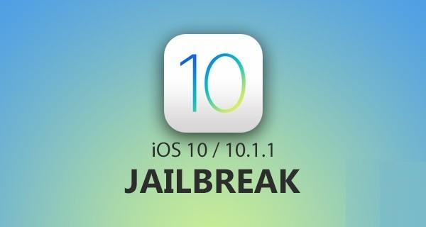 Jailbreak iOS 10.1.1: Tutorial para liberarlo con Yalu