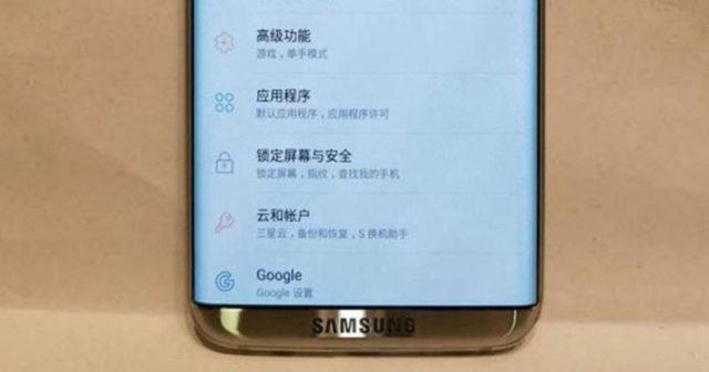 iPhone 8: Samsung copia a Apple nuevamente con su Galaxy S8