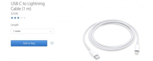 Nuevos precios cable USB-C a Lightning