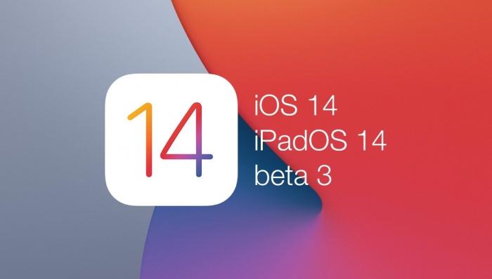 iOS y iPadOS 14 beta 3