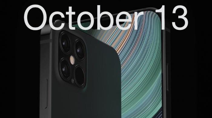 evento del iPhone 12