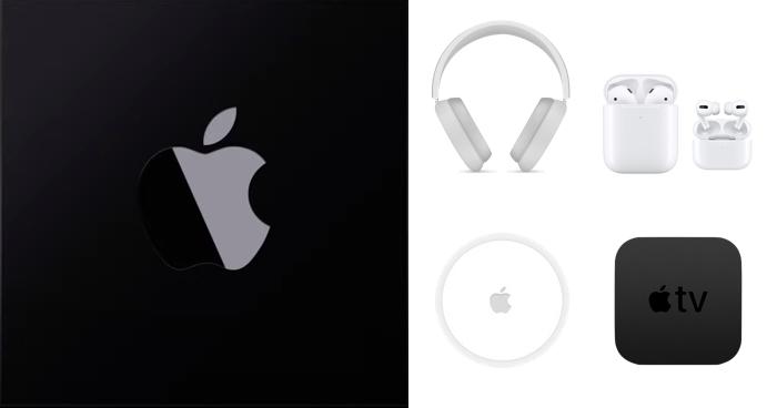 Portada Productos Apple