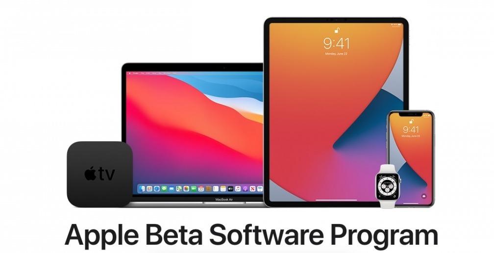Betas iOS 14.5, iPad 14.5 y más productos Apple