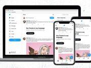 Twitter estrena nuevo diseño