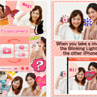 Share Messages Via Flashing Disco Lights using Casio's Camera App!!!!!