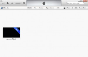 itunes-film-screen