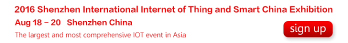 registration for 2016 IOTE China
