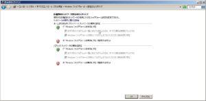windows firewall3