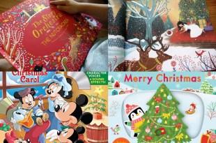 [親子共讀] 先準備的耶誕主題有聲音效書| 柴可夫斯基胡桃鉗 和 米奇的耶誕頌歌