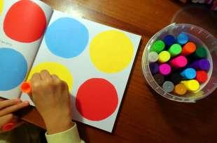 圓點大師的遊戲畫畫冊 Draw Here: An Activity Book 小圓點打發孩子時間