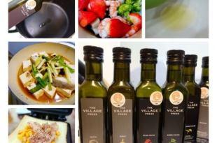 國際美食廚師指定用油●TVP紐西蘭廚神橄欖油●媽媽要認識的好油~