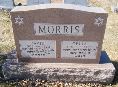 david-morris-gravestone