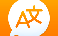 Translate Voice 038 Text Pro iPA Crack