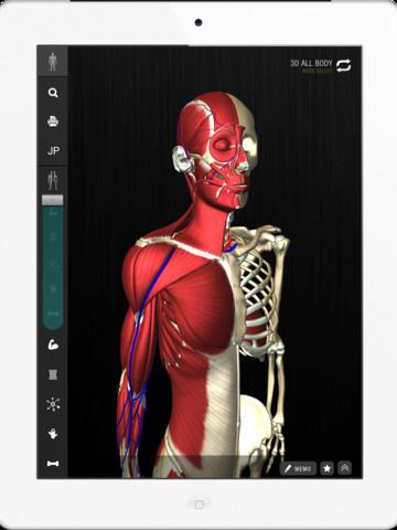 Detallada aplicación de la anatomía humana en 3D