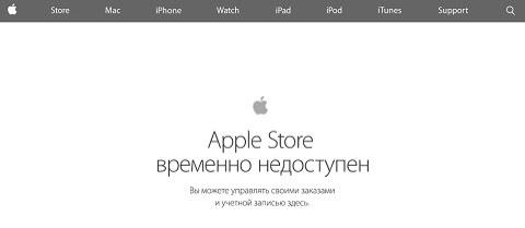 Rusia: Todos los precios de los productos y aplicaciones de Apple han subido sus precios