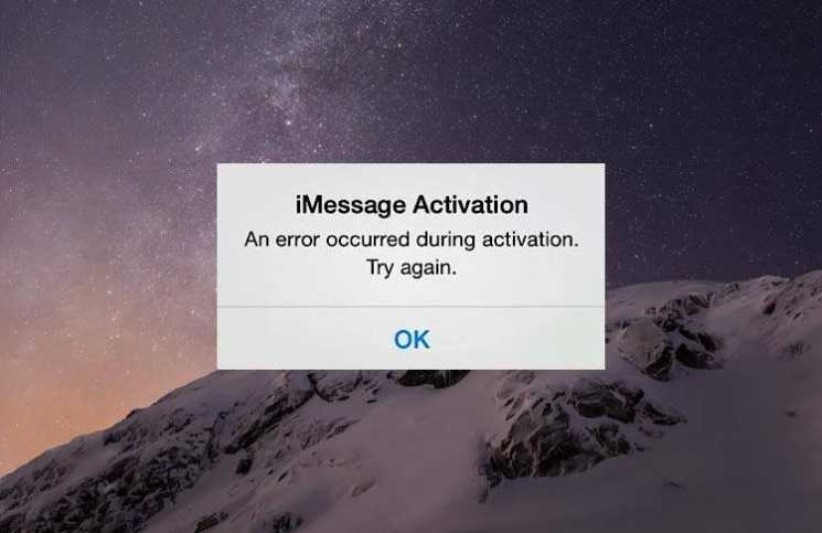 How to fix iMessage Waiting for Activation Error on iPhone