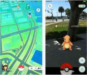 Pokémon_GOを_App_Store_で 2