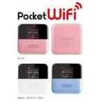 ワイモバイル、コンパクトなモバイルWi-Fiルーター「Pocket WiFi 601ZT」(ZTEコーポレーション製)を発売