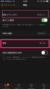 kokyu-iPhone-kkgagar