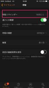 kokyu-iPhone-456