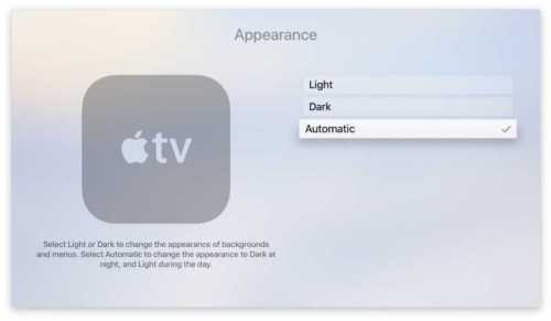 Apple TV設定2