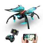 【Amazon タイムセールのピックアップ商品(11/25)①】「JJR/C h42 RC ドローン Noiposi クアッドコプター HDカメラ 空撮 WIFI リアルタイム伝送 」など全20品