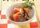 【Amazon Kindle本セール】【200円均一】講談社春のお料理本100冊フェア(3/29まで)