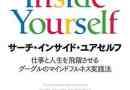 【Amazon Kindle本セール】 50%OFF以上 歴代日替わりセール ベストセラー(7/17まで)