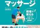 【Amazon Kindle本セール】 【59%以上】オール199円大セール! (10/19まで)