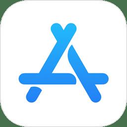 Apple Mac App Storeでのアプリのバンドル販売を開始 噂のappleフリークス