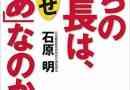 【Amazon Kindle本セール】『50%OFF』サンマーク出版セール(11/15まで)