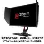 【Amazon タイムセールのピックアップ商品 (11/30)①】「BenQ ゲーミングモニター ディスプレイ ZOWIE XL2546 24.5インチ/フルHD」など全10品