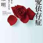 【Kindle本セール】月替わりセール(8月)
