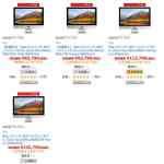 ソフマップ、旧モデルの「iMac (2017)」を激安販売!