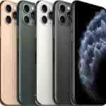 「iPhone 11」「iPhone 11 Pro / Max」のRAMは、それぞれ4GB、6GBに増量か?