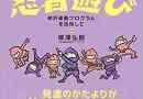 【Kindle本セール】【40%OFF以上】健康・子育てフェア(10月17日まで)