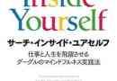 Kindle月替わりセール(2019年11月)