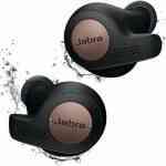 【Amazon タイムセール】モバイル林檎セレクト 「Jabra 完全ワイヤレスイヤホン Elite Active 65t」など全7品(2020年2月6日)②