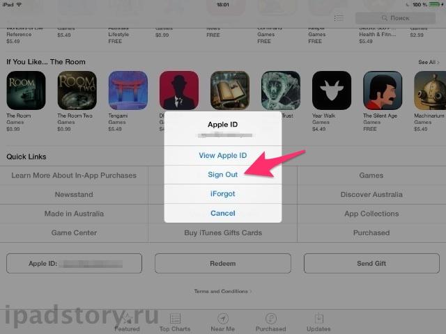 angl-app-store_3.jpg