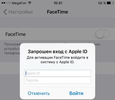 Apple caută 50 de persoane pentru a lucra de acasă | Sunt din Mac