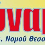 80afb-logo