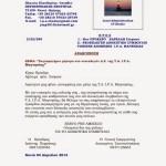 eb267-page1