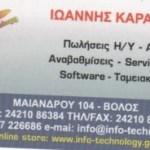 136922karakvstas_service_pc