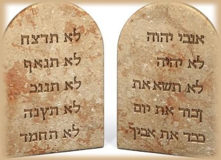 10-commandments21