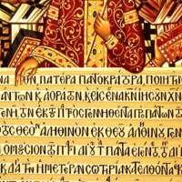 SERIJA RAZMIŠLJANJA O APOSTOLSKOM VJEROVANJU (TEKST I VIDEO)