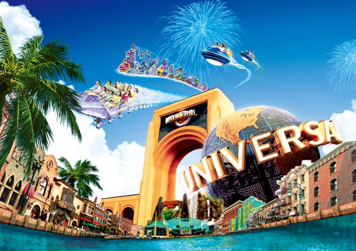 Gli Universal Studios uno dei parchi di divertimento piu importanti del Giappone