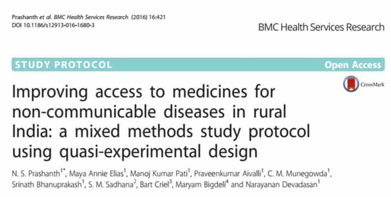 Paper from ATM Study Published on BMC Health Services Research