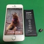 【修理実績No.262】iPhone5Sのバッテリー交換